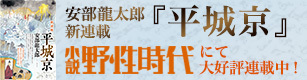 Banner__1_